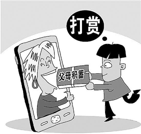 """起底西北盗墓""""第一人"""":""""客户""""中有省政协委员"""