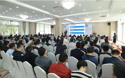 2017金鸡湖金融科技安全与发展论坛成功举办