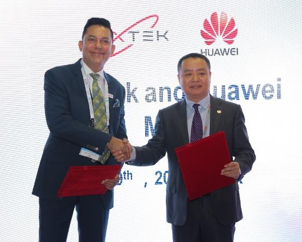 华为与Nextek、Quectel合作 共促中东物联网发展