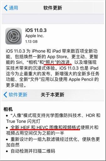 iOS11启用HEIC图片格式 时光相册可无障碍备份