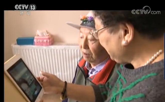 【面对面】爷爷奶奶的直播