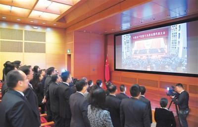 华侨华人对中国未来充满信心:拥抱新时代 承载新期盼