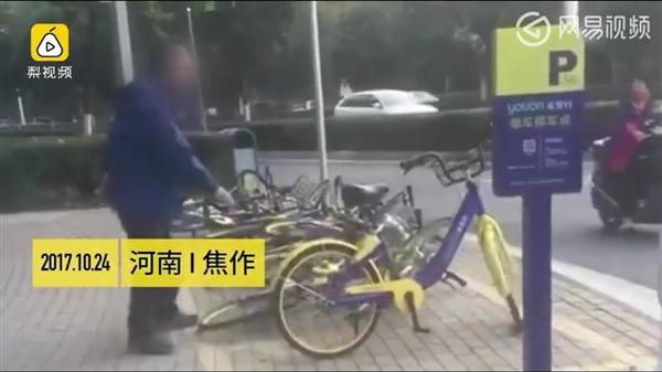 河南大爷推翻多辆共享单车:这样更安全