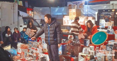 """台媒:两岸网络销售差距大 台湾跟大陆比像""""卖膏药"""""""