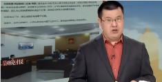 北大硕士离职被收13万补偿 公司:办了北京户口