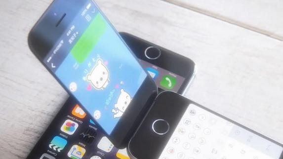 脑洞大开!翻盖版的苹果iPhone你见过吗