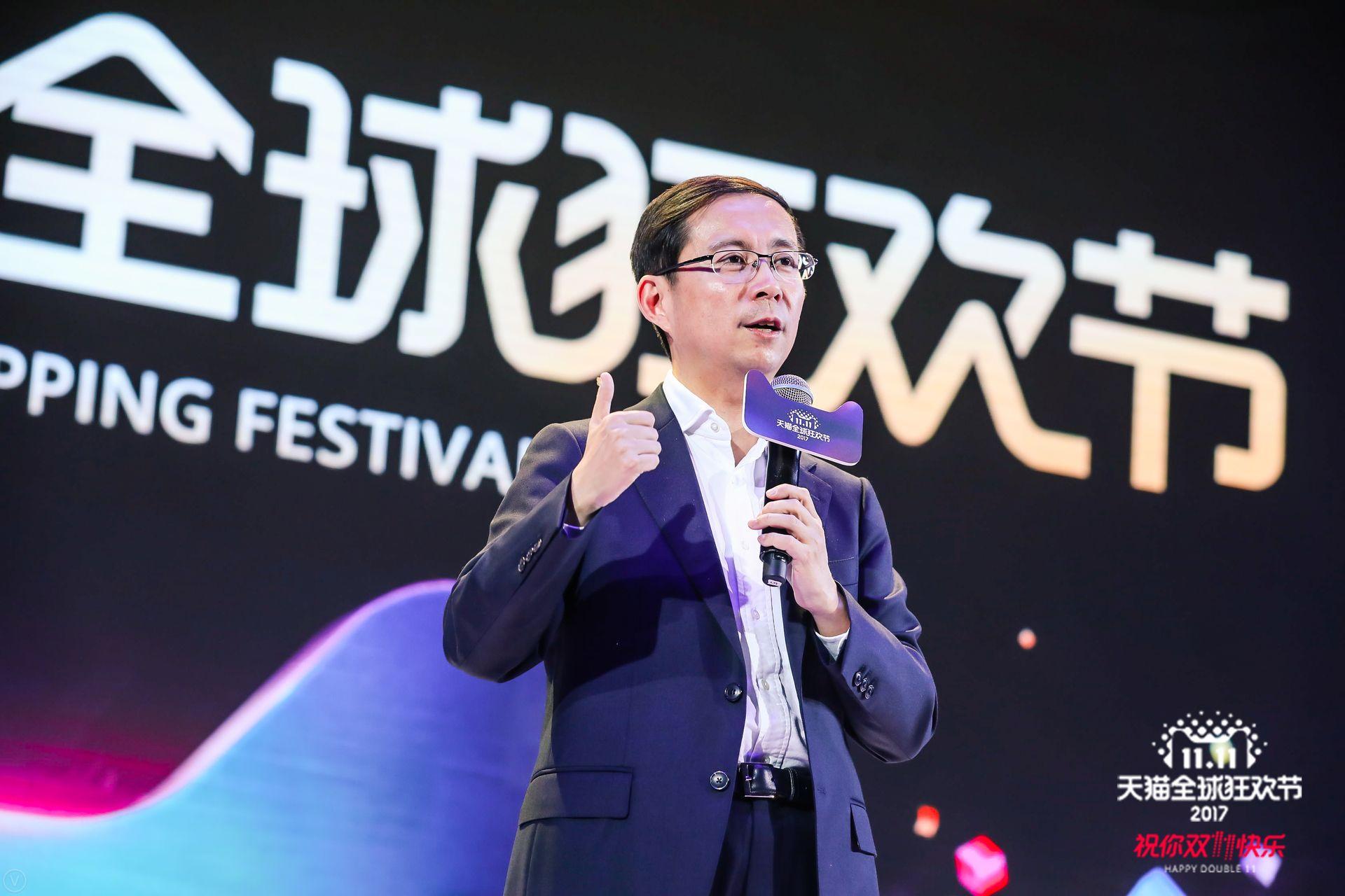 阿里CEO张勇:第九年的双11是全球所有人的共振
