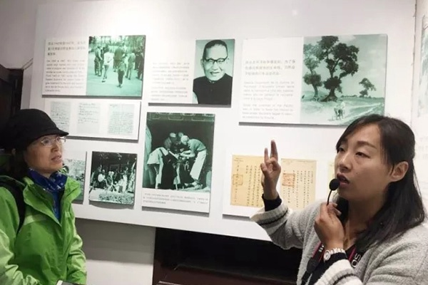 徒步西山,乐享自然:2017大美西山重阳文化徒步活动在海淀举行