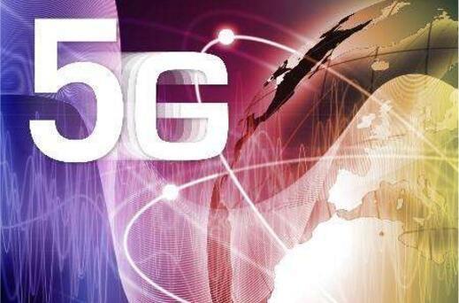 国内运营商最快明年商用5G:完全领先美日韩