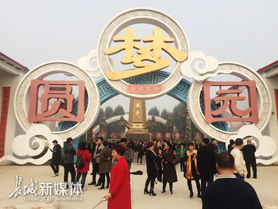河北省秦皇岛市北戴河圆梦园引游客慕名游玩