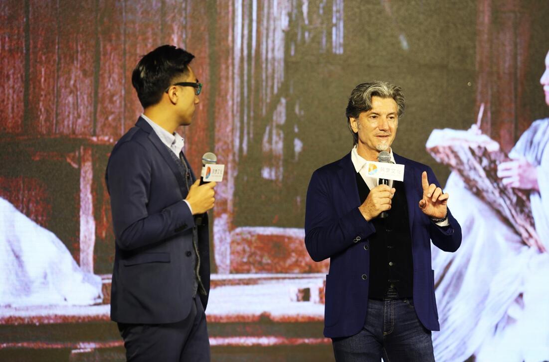筑梦文化IP主题娱乐消费行业峰会在京成功举办