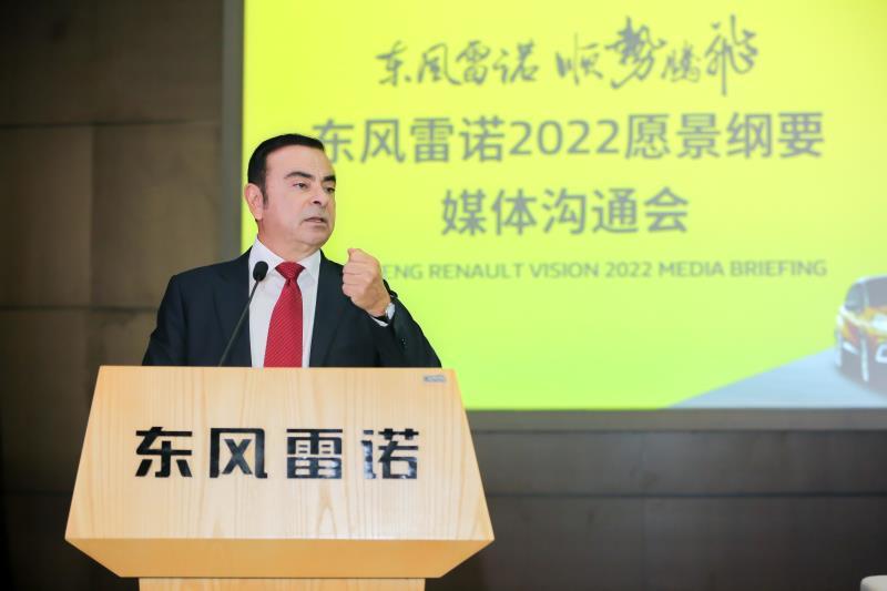 成功启航顺势腾飞  东风雷诺发布2022愿景纲要开启未来发展新征程