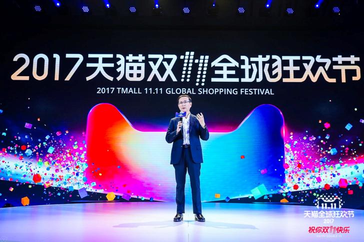 """阿里CEO张勇:双11已成为""""世界的中国现象"""""""