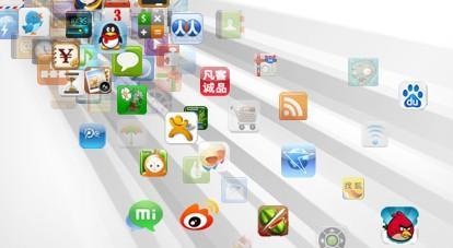 高德纳发布亚太地区app前10 中国占8席