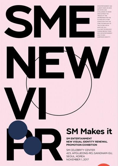 SM娱乐全新CI公开 举办'SM MAKES IT' 展览会