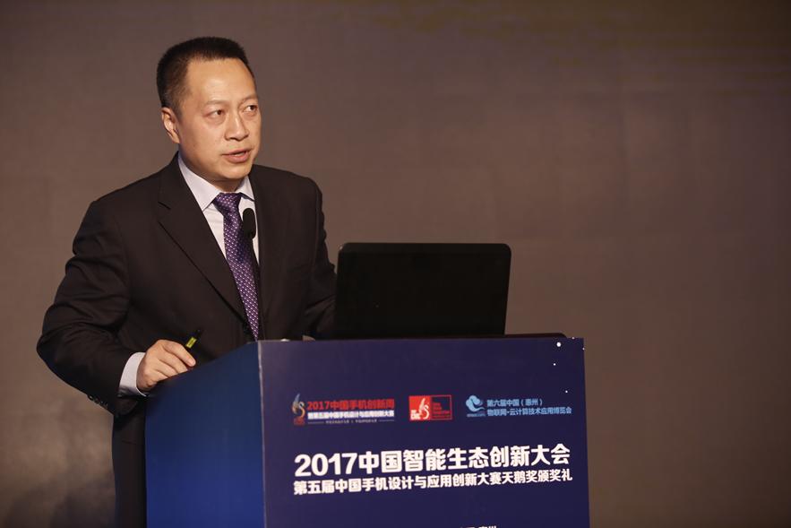 版如果不见天日北举行驻北京宣布能源计划