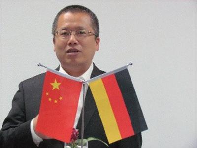 浙江瑞安代表团德国招商