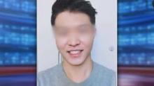 中国留学生在美遭劫车枪杀 嫌犯和妻子同被捕
