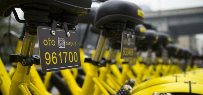 ofo回应在上海大量投放新车:在总量上绝无新增