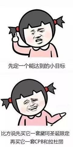 """向一切圣诞限定低头!哪些""""颜王""""日妆最值得买?"""