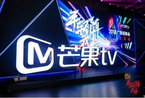 罗建辉:芒果TV已经成为内容品牌创新的新引擎