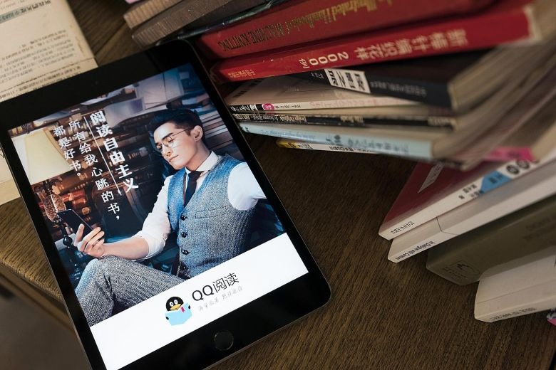 外媒:腾讯阅读香港上市 为腾讯音乐入市铺路