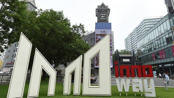 英媒:中国投资逾10亿美元助科技初创企业!