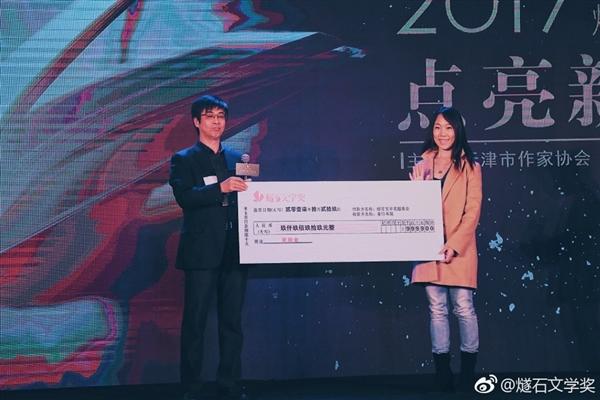 网友票选2017年度抄袭小说:《锦绣未央》夺冠