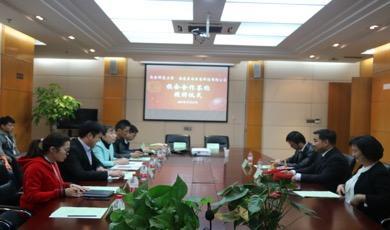 直尚电竞与南京师范大学举行校企合作签约授牌仪式
