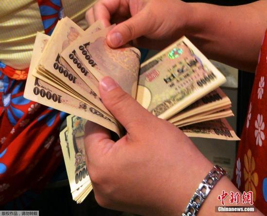 日媒:中国游客不用怕找零 日本多地设货币兑换机