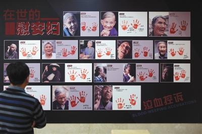 """媒体:""""慰安妇的声音""""无缘世界记忆名录 多方谴责日本阻挠"""