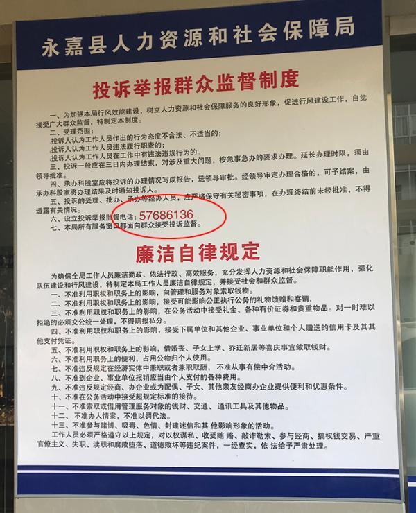 安倍会晤公明党党首山口那津男内阁改组拟留任国交相