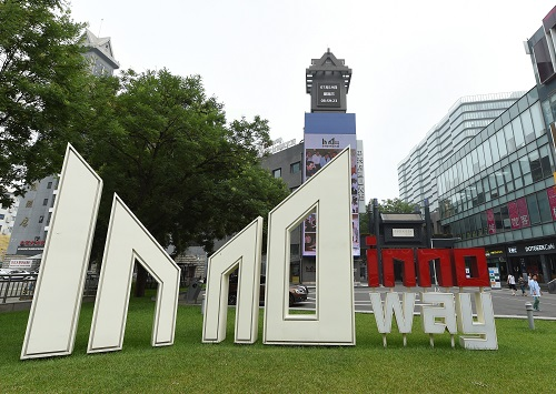 英媒:中国投巨资助科技初创企业 欲成全球领跑者