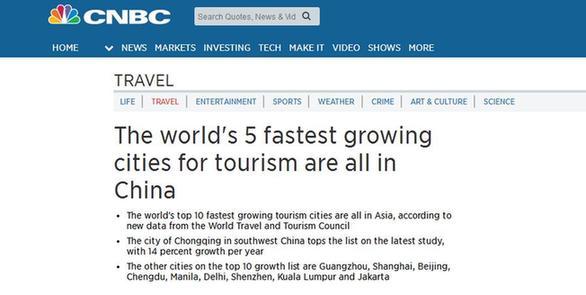 美媒:全球前5大旅游业发展最快的城市 竟全在中国