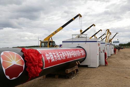 俄媒:中国将成头号天然气大国 环保促其需求大增