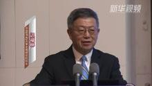 迟福林:预未来5至10年中国经济增速不会低于6%