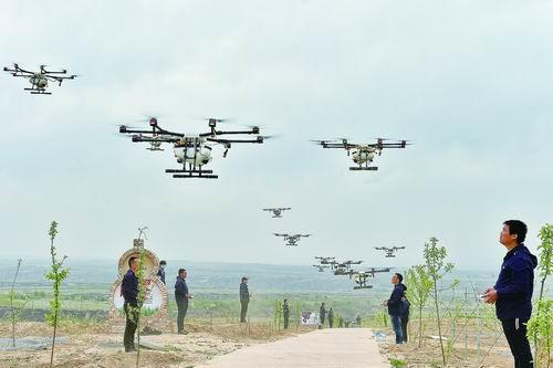 河北省科技工程学校农业无人机应用服务基地在保定落成