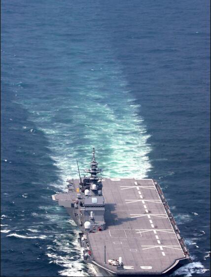 """日本被放鸽子!特朗普访日时将不会乘坐""""出云""""号护卫舰"""