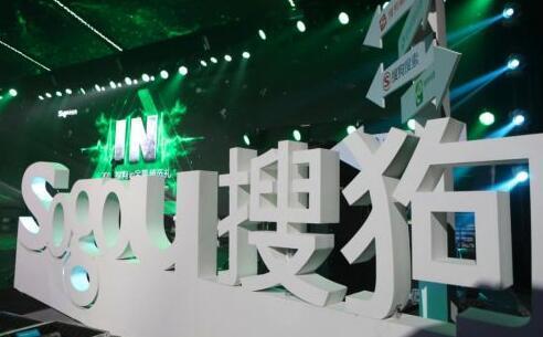搜狗IPO祭出AI法宝 能否上演后来者居上戏码?