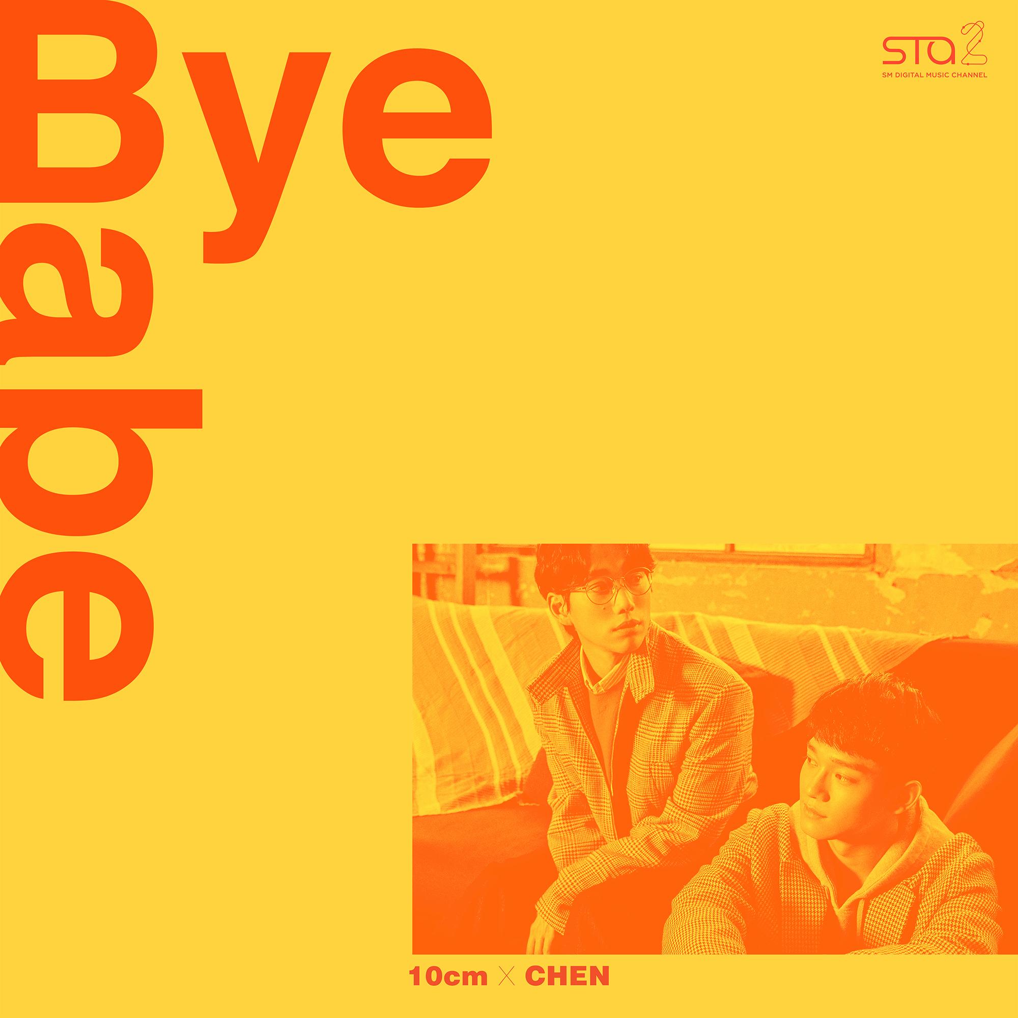 10cm X EXO成员CHEN《Bye Babe》今日下午5点公开