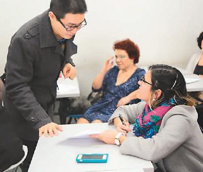 墨西哥青年:学汉语像一场冒险 旅途能看到不同风景