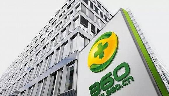 360回归A股方案细节:504亿元交易具体过程是什么