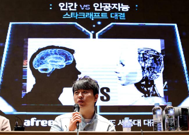 人类的胜利:韩国游戏玩家在星际争霸中以4:0击败AI