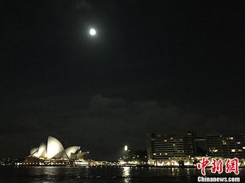 资料图为澳大利亚悉尼夜景。 <a target='_blank' href='http://www.chinanews.com/'>中新社</a>记者 陶社兰 摄