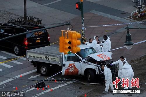 纽约恐袭现场紧邻知名高中 华裔学生比例高达七成