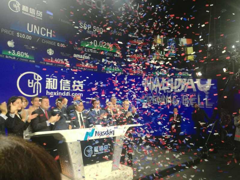 和信贷成纳斯达克中国互金第一股 互金企业境外上市升温