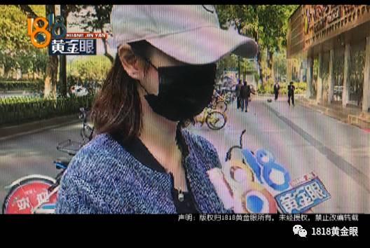 女子花1万割双眼皮效果不好被取笑 美容院拒绝赔偿