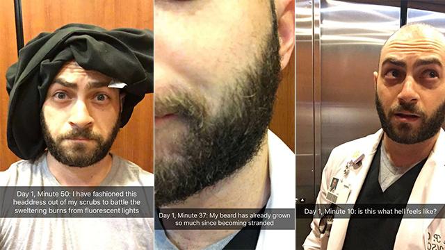 医学生被困电梯60分钟 发图文直播引网友称赞