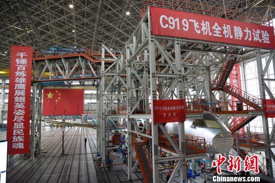 """探秘C919大飞机""""体能测试"""" 首飞后练就""""更强体格"""""""