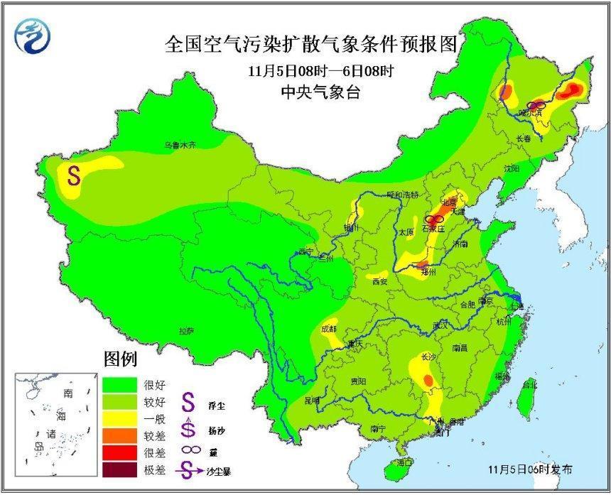 5日至7日上午京津冀及周边地区有霾 局地有重度霾